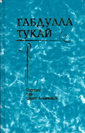 ijat_yuli-1